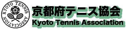 京都府テニス協会